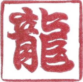 kanji-logo-red
