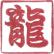 kanji-logo-small